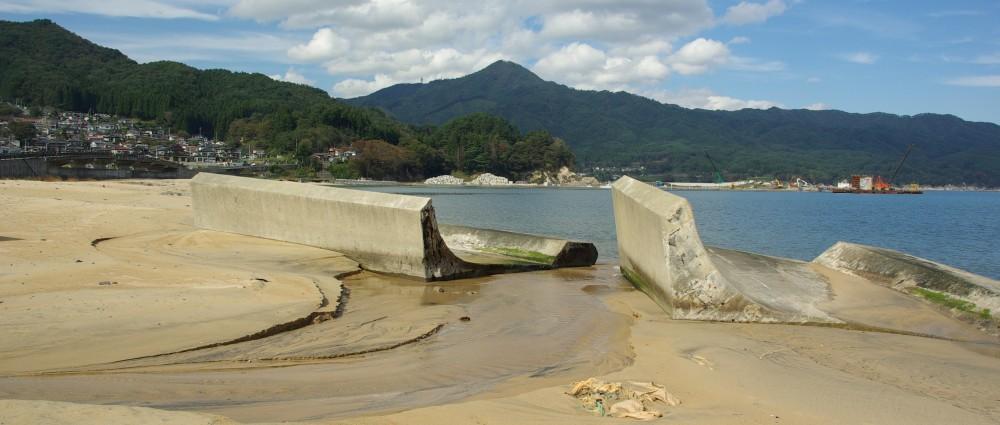 三陸復興 | Sanriku Fukkou