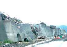 Otsuchi Betonmauer