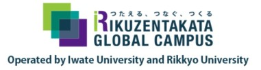 Rikuzentakta Global Campus